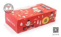 特殊长方形纸盒